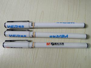 ដំណោះស្រាយបោះពុម្ព One-Stop Pen